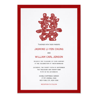 Shop Zazzle's selection of Chinese wedding invitations for your special day!