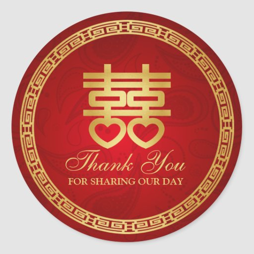 """Chinese Double Happiness """"thank you"""" Round Sticker"""