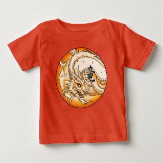 Chinese Dragon Baby Fine Jersey T-Shirt