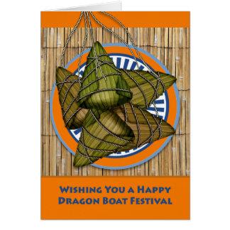 Chinese Dragon Boat Festival, Zongzi Rice Dumpling Card