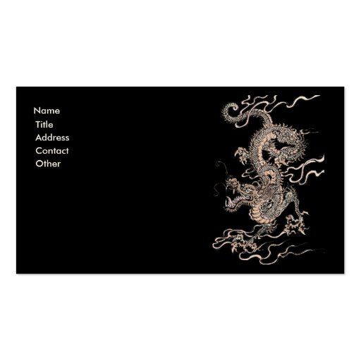 chinese dragon pack of standard business cards zazzle. Black Bedroom Furniture Sets. Home Design Ideas