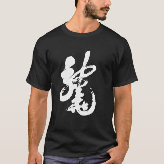 Chinese Dragon Calligraphy T-Shirt