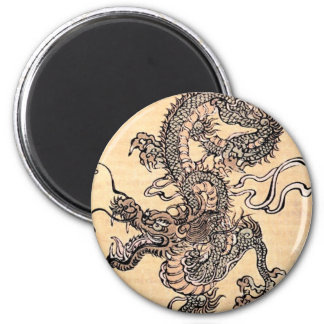 chinese-dragon-clipart-1 6 cm round magnet