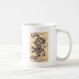 chinese-dragon-clipart-1 coffee mug
