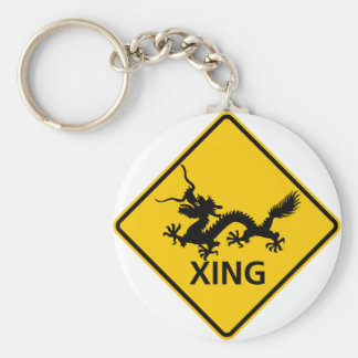 Chinese Dragon Crossing Highway Sign Key Ring
