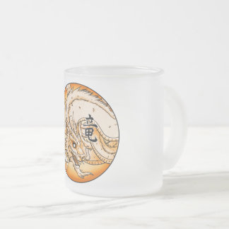 Chinese Dragon Frosted 10 oz Frosted Glass Mug