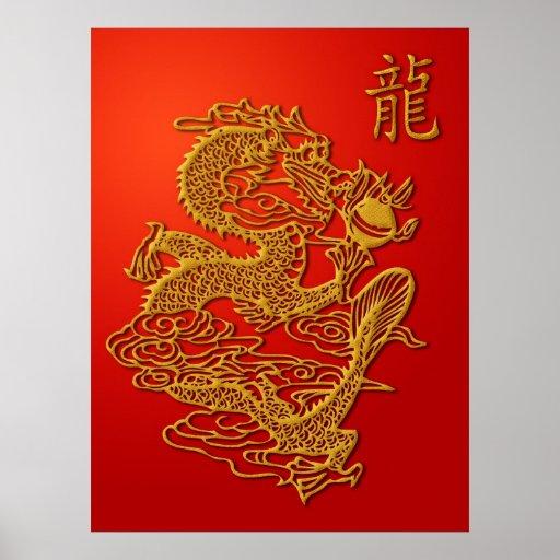 Chinese Dragon Illustration Poster