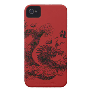 Chinese Dragon iPhone 4 Case