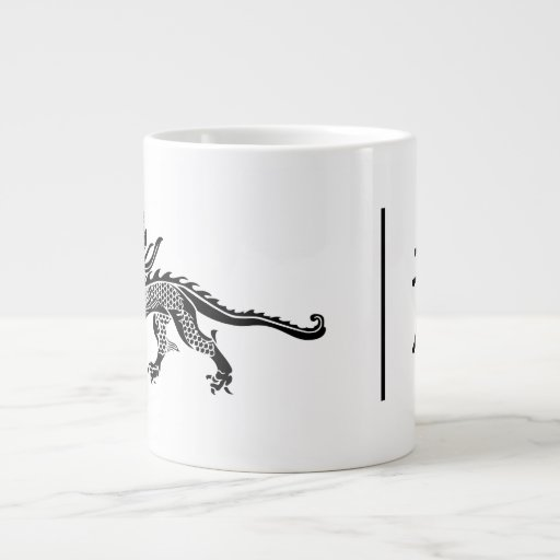 Chinese Dragon Long or Qi Lin Extra Large Mugs