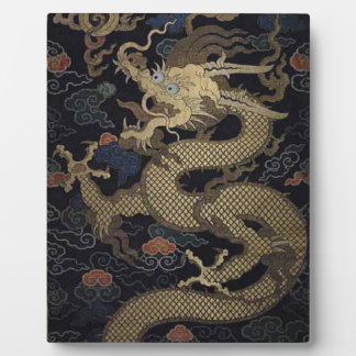 Chinese Dragon Plaque