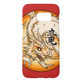 Chinese Dragon Samsung Galaxy S7 Barely There Case
