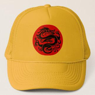 Chinese Dragon Seal Hat