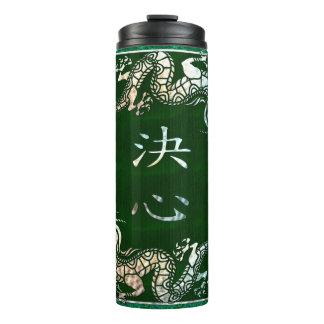Chinese Dragon Tribal Motif Thermal Tumbler