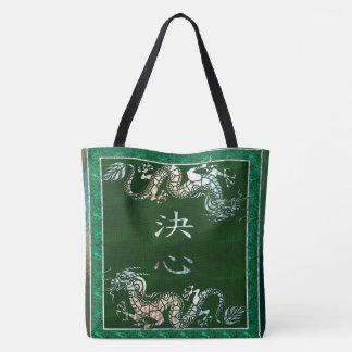 Chinese Dragon Tribal Motif Tote Bag