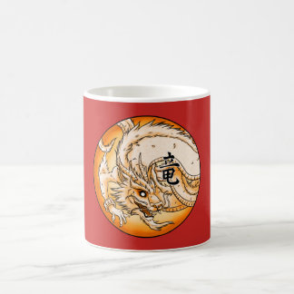 Chinese Dragon White 11 oz Classic Mug
