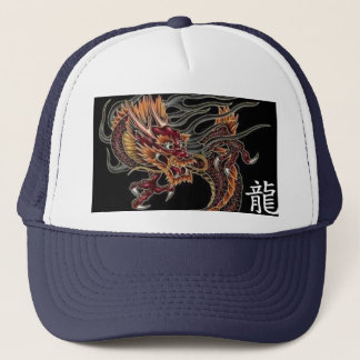 Chinese Dragon White Asian Letter ... - Customized Trucker Hat