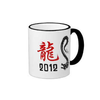 Chinese Dragon Year 2012 Coffee Mug