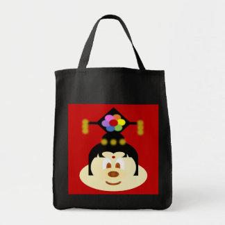 Chinese Female Hat 鮑 鮑 Black Grocery Tote