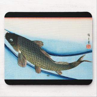 Chinese Fish Mouse Pad