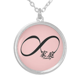 Chinese Forever Family Necklace
