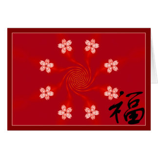 Chinese Fu - Bless Card