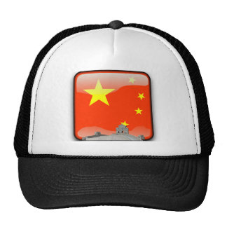 Chinese glossy flag cap