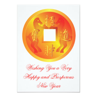 """Chinese Gold Coin with Pair of Horses and Text 5"""" X 7"""" Invitation Card"""