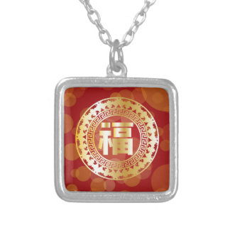 Chinese Good Fortune Text Abstract Bats Red Silver Plated Necklace