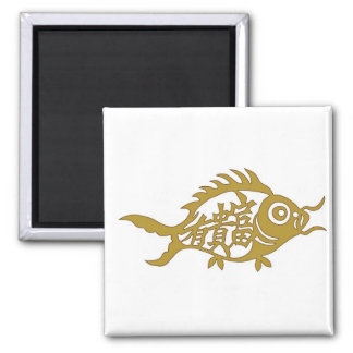 Chinese Good Luck Fish Charm Square Magnet