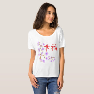 Chinese Happiness Symbol T-Shirt