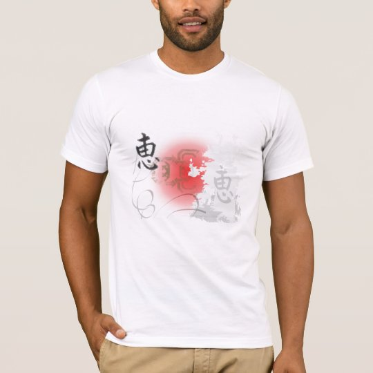 Chinese Heart tshirt unisex all colors