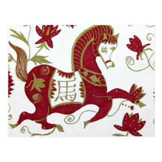Chinese Horse Astrology Postcard