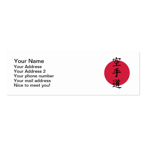 Chinese Karate Business Cards