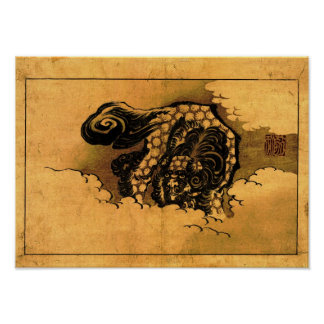 Chinese Lion Dog Hokusai Japanese Fine Art Poster