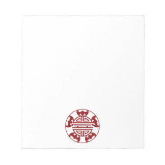 Chinese Longevity Five Blessings Symbols Notepad