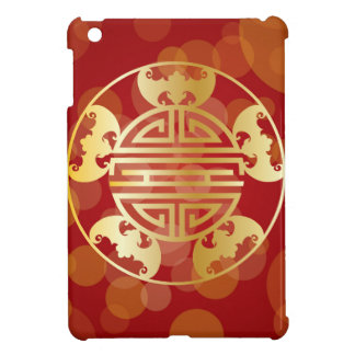 Chinese Longevity Five Blessings Symbols Red iPad Mini Cover