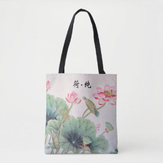 Chinese Lotus Painting Tole Bag
