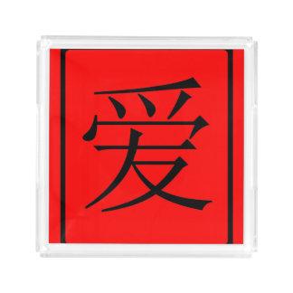 Chinese Love Acrylic Tray