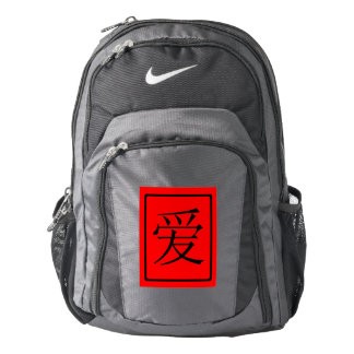 Chinese Love Backpack