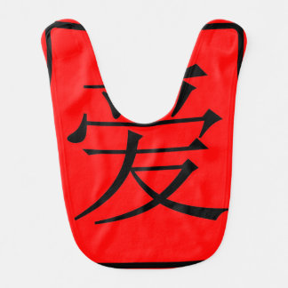 Chinese Love Bib