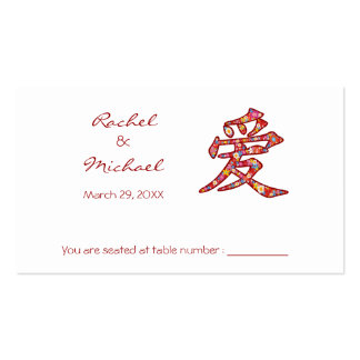 Chinese LOVE Calligraphy Flowers Table Card / Business Cards