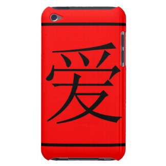 Chinese Love Case-Mate iPod Touch Case