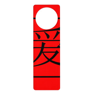 Chinese Love Door Hanger
