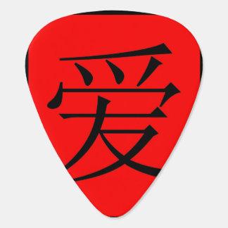Chinese Love Guitar Pick