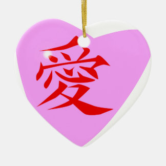 Chinese Love Heart Ceramic Heart Decoration