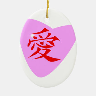 Chinese Love Heart Ceramic Oval Decoration
