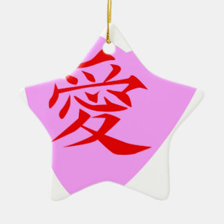 Chinese Love Heart Ceramic Star Decoration