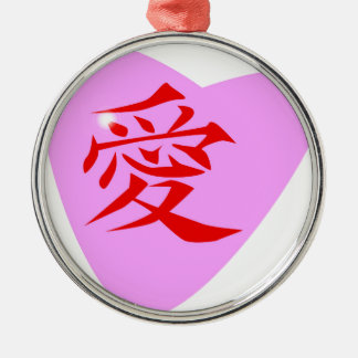 Chinese Love Heart Silver-Colored Round Decoration