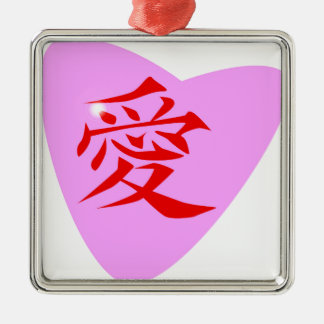 Chinese Love Heart Silver-Colored Square Decoration