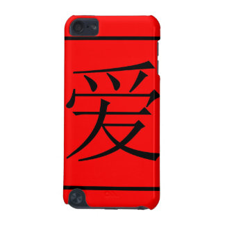 Chinese Love iPod Touch 5G Cases